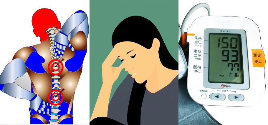 Collage of Health Problems